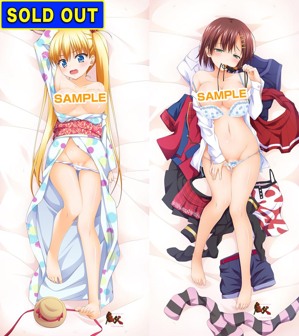 着せ替え小生意気&変態フレンド抱き枕カバー