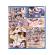 『漫喫ハプニング Blu-ray HD版 ロ○○リ妹キャラ、新人アイドル、爆乳店員、ツンデレ社長令嬢。みんなまとめて高画質でラッキースケベ♡ 編』